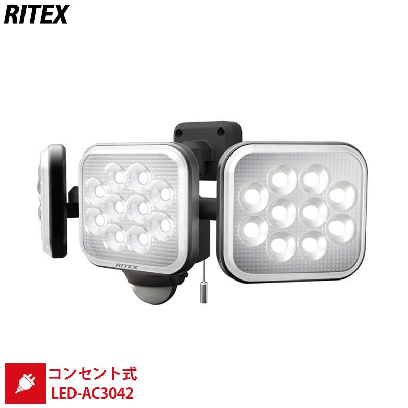 ムサシ RITEX フリーアーム式LEDセンサーライト (14W×3灯)LED-AC3042 代引手料無料 送料無料 防犯 屋内 屋外 照明 投光器 防雨 musashi ライテックス コンセント式 AC100V 防犯グッズ