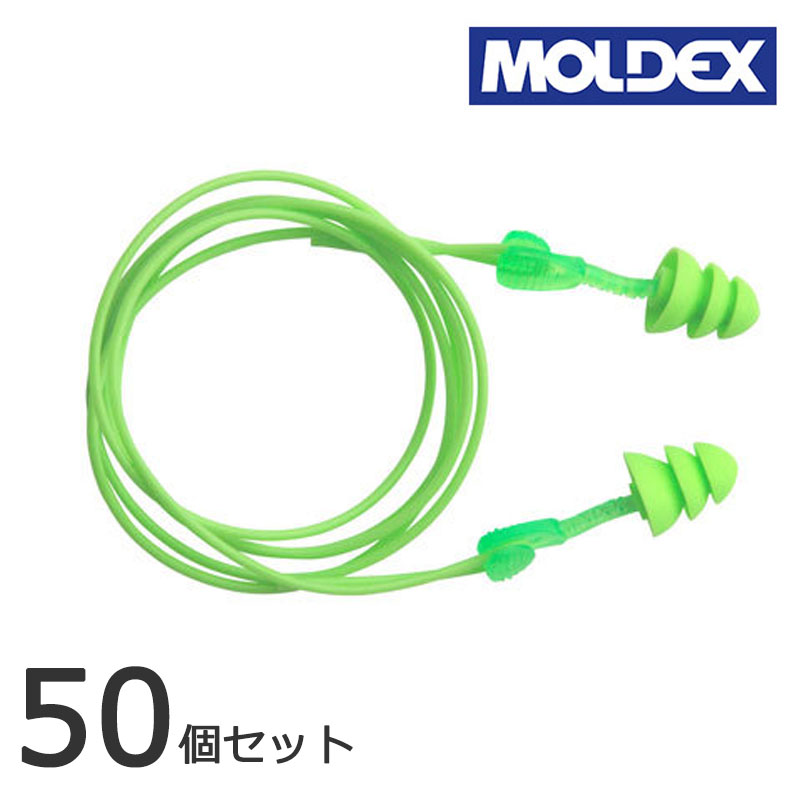 耳栓(耳せん)MOLDEX モルデックスGlide trio 6445 50ペアセット 代引手料無料 送料無料 ツイストイン 安眠 いびき 睡眠 騒音 遮音 防音 旅行 PVCフリー 安全用品
