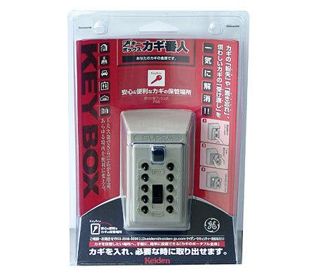 キーボックス カギ番人 PS6 ボタン壁付型 送料無料 鍵番人 カギ保管 鍵保管