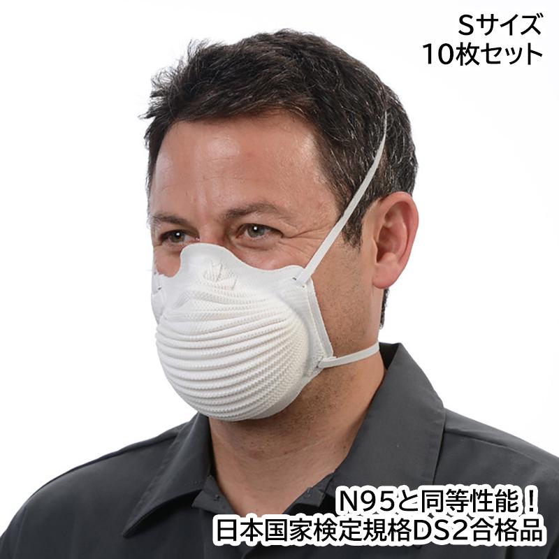 n95 mask set