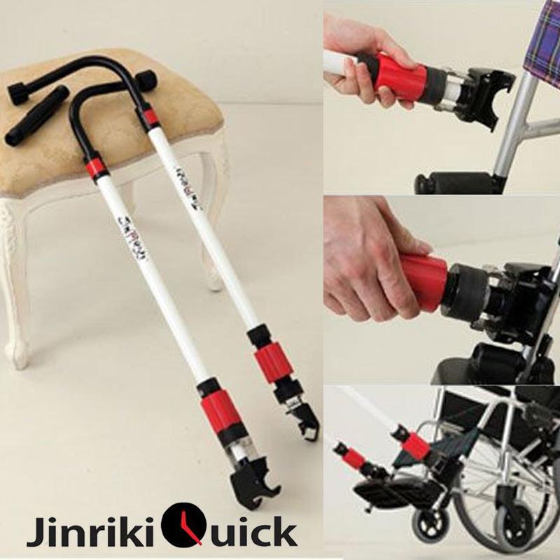 簡易装着型けん引式車いす補助装置JINRIKI Quick(じんりきクイック) 代引手料無料 送料無料 車椅子 災害 避難 緊急 防災グッズ