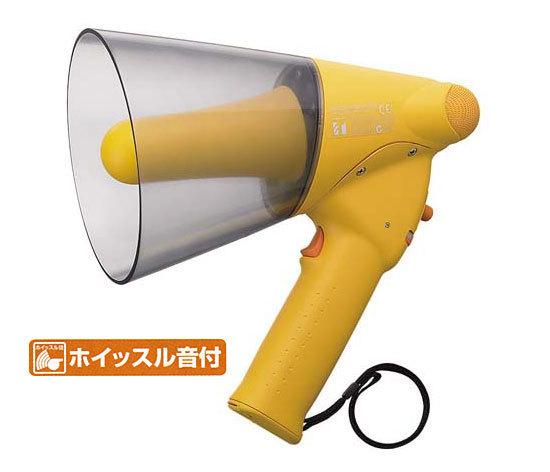 ハンド型メガホンER-1106W 代引手料無料 送料無料 拡声器 TOA 安全用品 安全グッズ 安全用品