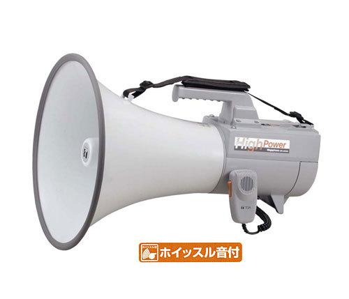 ショルダー型メガホン ER-2130W 代引手料無料 送料無料 拡声器 TOA 安全用品 安全グッズ 安全用品