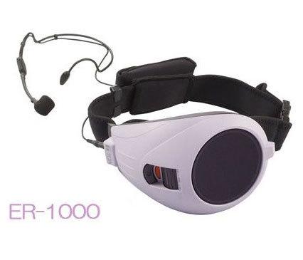 ハンズフリー拡声器 ER-1000 パープル 代引手料無料 送料無料 VOICE WALKER メガホン 安全用品