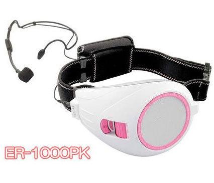 ハンズフリー拡声器 ER-1000 ホワイト&ピンク 代引手料無料 送料無料 VOICE WALKER メガホン 安全用品