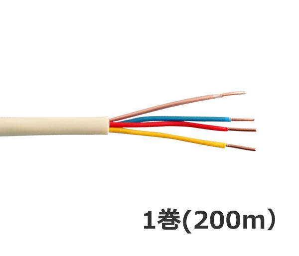 FA警報用ケーブル 0.9mm×4芯 200m 代引手料無料 送料無料 接続用 信号線 0.9mm 屋内用 防犯グッズ