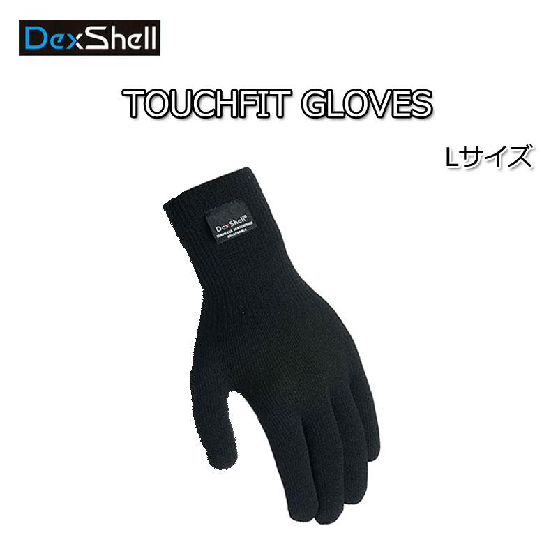 防水通気手袋 DexShellタッチフィットグローブDG328 L 送料無料 透湿 dexshell デックスシェル