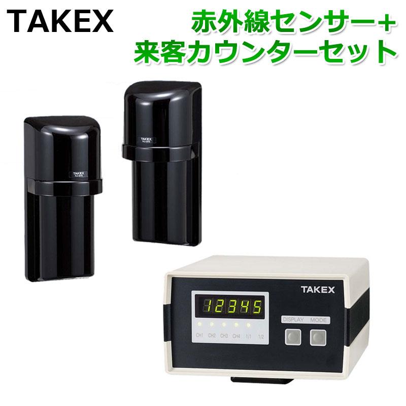 TAKEX 4CH来客カウンター+屋外用赤外線センサーセット 代引手料無料 送料無料 PLC-20TE CNT-4S 防犯グッズ