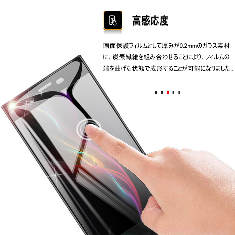 Xperia XZ1 3D tempered glass entire surface protection film docomo SO-01K  curved surface protection glass sheet au SOV36 tempered glass protection