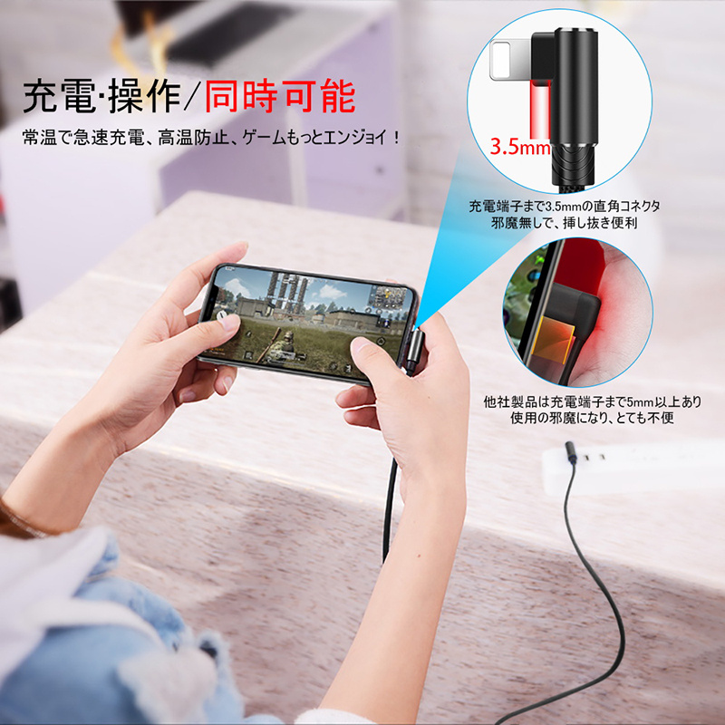 All iPhone model-adaptive high speed charge dispatches for fast charging  cable smartphone battery charger data communications USB cable iPhone8