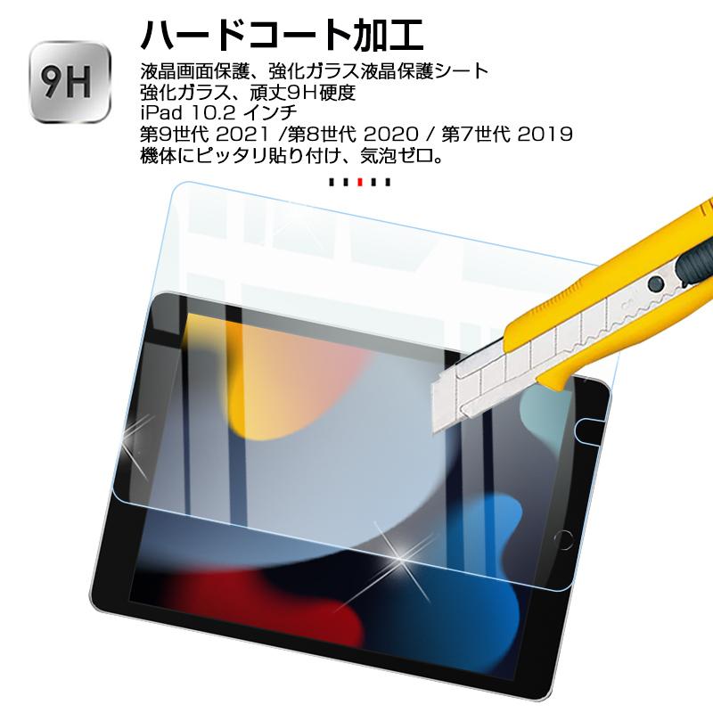 気泡 保護 フィルム 【失敗したくない!】パソコンに画面保護フィルムを貼るときの選び方、貼る場所、注意点