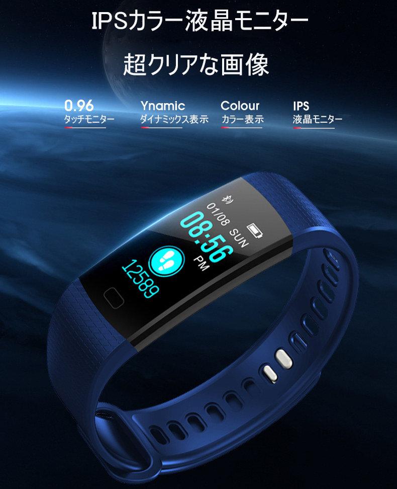 Multifunctional smart watch bracelet Japanese-adaptive watch blood pressure  measurement heartbeat pedometer active mass IP67 waterproofing GPS LINE