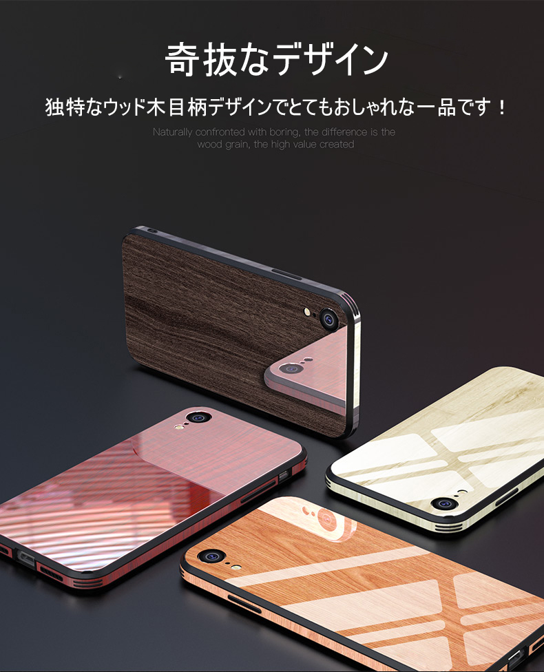 iPhone XR iPhone XS Max iPhone XS tempered glass smartphone protection case  Wood grain of wood pattern iphone 8 plus back case iphone 7 plus cover