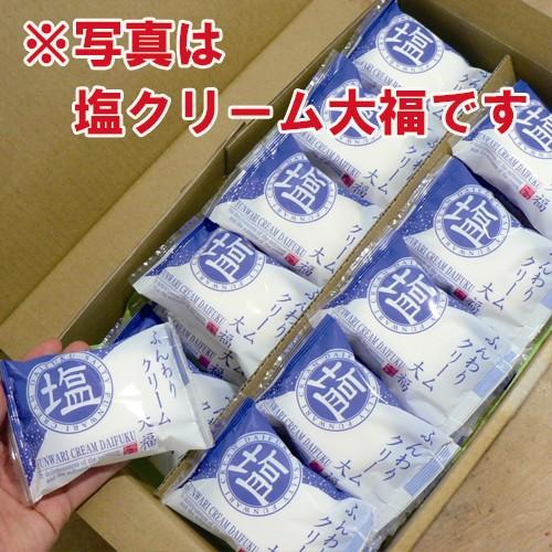 Matcha cream Daifuku 20 fluffy cream Daifuku Matcha green tea and red bean paste cream Daifuku suites tokuyo home for refrigeration