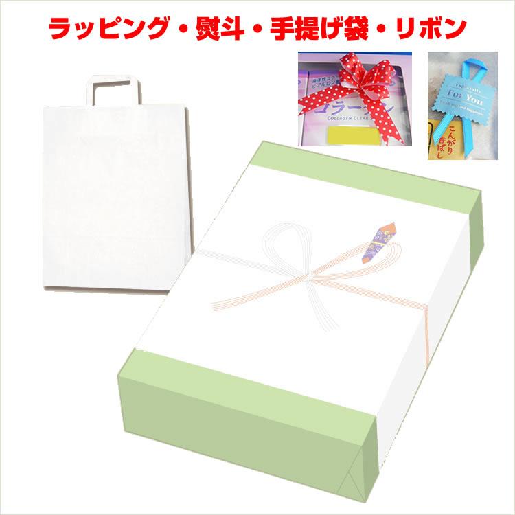 別途商品をご注文ください プチ 全商品オープニング価格 プレゼント 贈り物にも ギフト ラッピング包装 冷凍商品に紙素材のラッピングは対応できません のし 冷蔵 通販 ※こちらはラッピングのみの商品です 10P23Sep15 期間限定特別価格