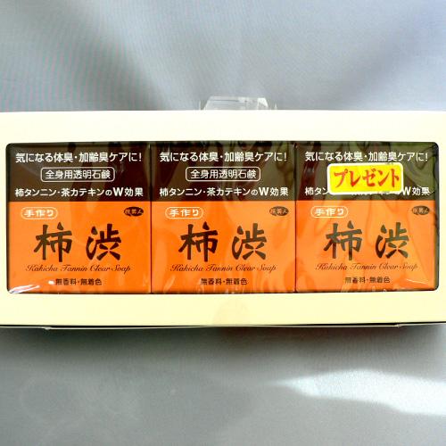 Persimmon SOAP 3 pieces set odor and odor control SOAP! Azuma Shoji no fragrance, no colorant, persimmon, Kaki SOAP, persimmon SOAP Super sale limited / Super SALE limited and less than half / half