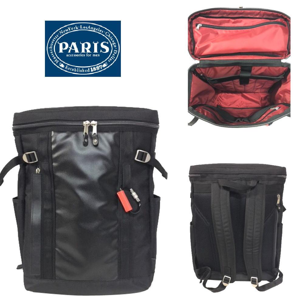 『PARIS』パリス メンズビジネスバック ハイパフォーマンスバック リュック PA20-3