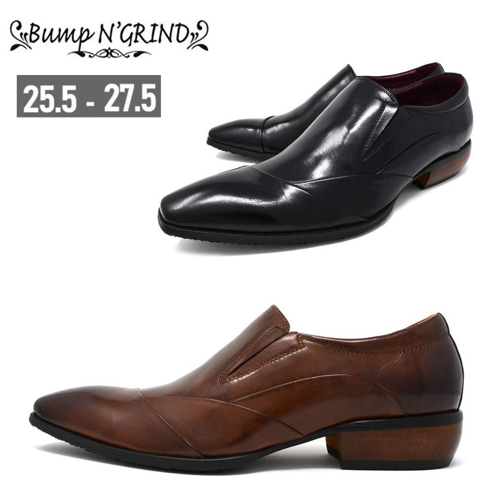 本革 YONEXヨネックスインソールおまけ付き バンプ アンド グラインド ドレスシューズ メンズ ビジネスシューズ ロングノーズ スクエアトゥ スリッポン 革靴 BG-6051