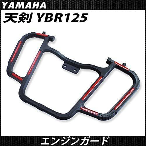 ダメージ 『4年保証』 軽減 車体保護 天剣 YBR125 エンジンガード YAMAHA バイク 実物 バンパー ヤマハ ブラック