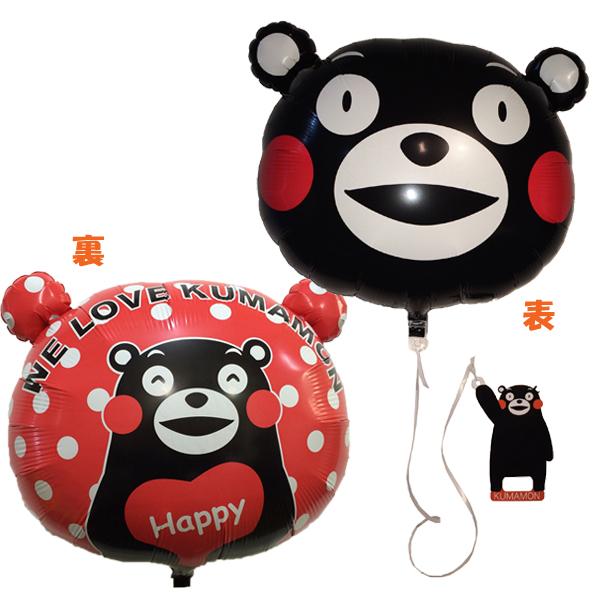 이른바 캐릭터 곰 몽 풍선 10 개 세트