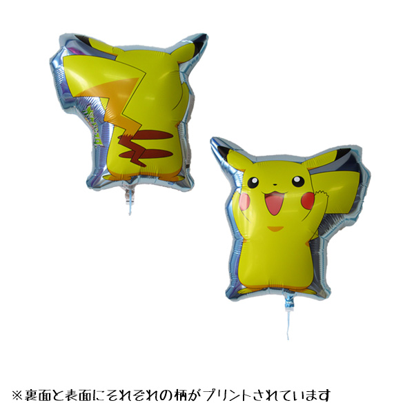 ●ポケットモンスター ピカチュウ シェイプ(型抜き) 風船100枚セット