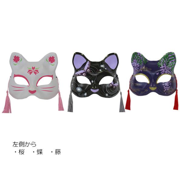 ネコのお面 一枚ずつの販売 大人 ハロウィン 半面 人気海外一番 待望 ねこ 猫