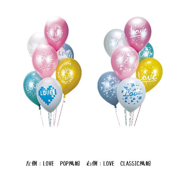 """LOVE""""pop""""(リボンバルブ付 12インチパール) ゴム風船(25個)&400Lヘリウム缶セット"""