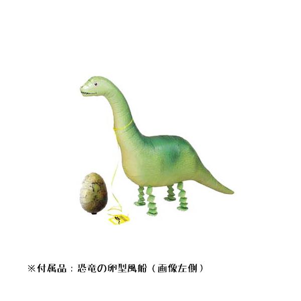 お散歩スーパーサウルス(タマゴ付)風船10枚セット