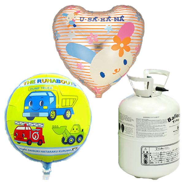 選べる!人気キャラ風船(20枚)&230Lヘリウム缶セット