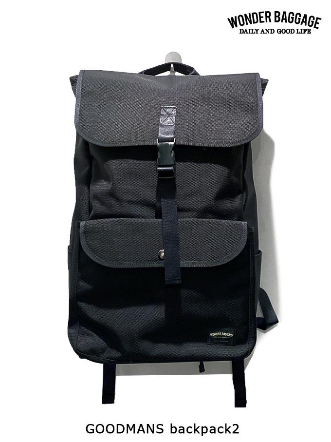 WONDER BAGGAGE backpack2 グッドマンズ バックパック/ BLACK /ブラック[バリスターナイロン]