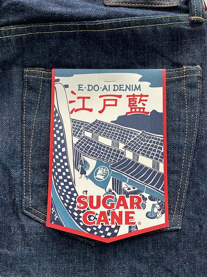 砂糖黍製 14oz. 江戸藍混右綾DENIM SLIM MODEL ONE-WASH Lot.SC41502A  SUGAR_CANE(シュガーケーン)Made in Japan
