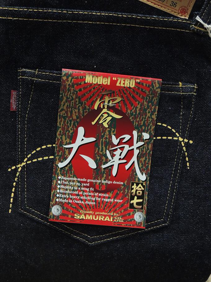 "SAMURAI JEANS (Samurai jeans) ""zero-war' S 3000VX-17 oz"