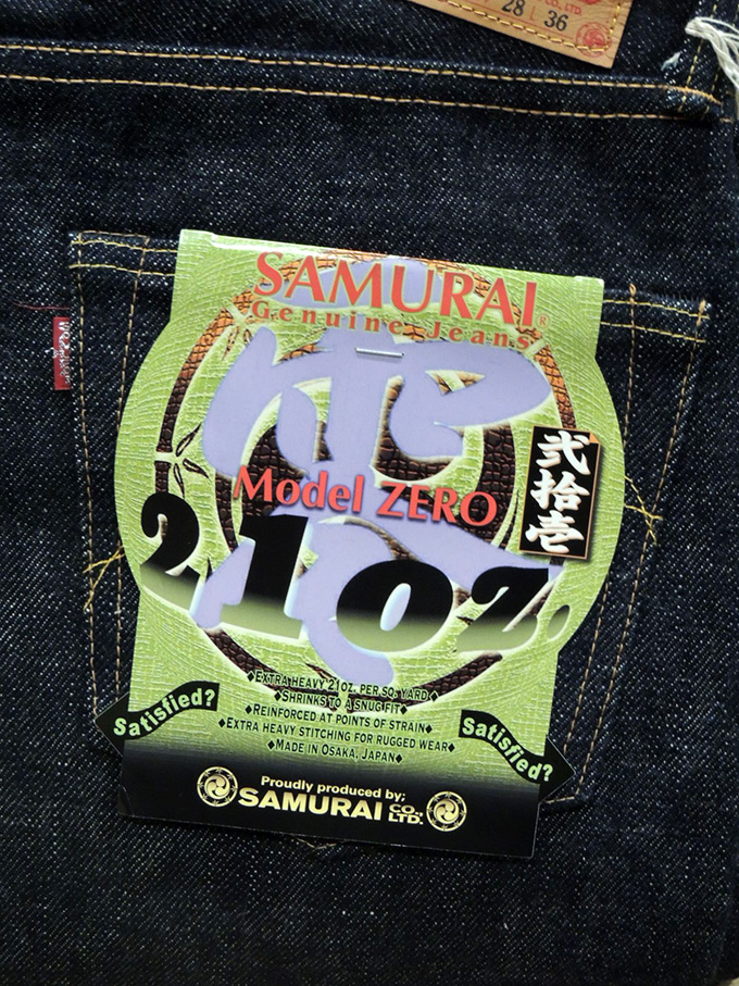 The SAMURAI JEANS[S5000VX-21oz] Zero Mod. special cell bitch denim  SAMURAI JEANS Made in JAPAN
