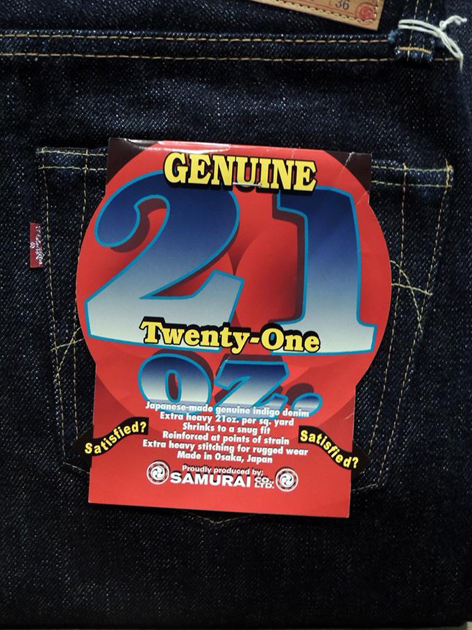 """武士牛仔裤 / 武士牛仔裤 S 510XX 21 oz 感谢信价格 !""""武士牛仔裤» 武士牛仔裤 21 盎司牛仔布"""