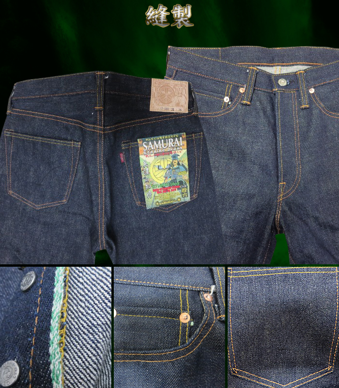SAMURAIJEANS/S710OG16oz/16oz organic cotton cell bitch denim
