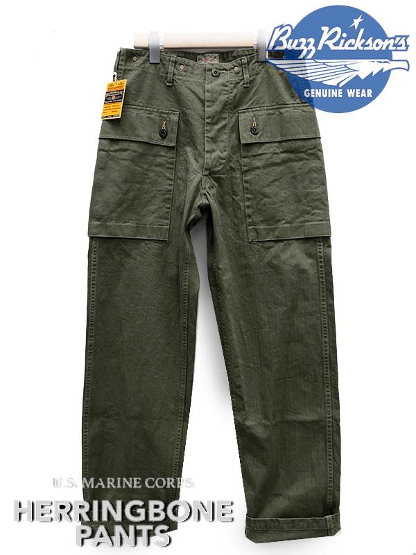 BUZZ RICSON'S(バズリクソンズ) U.S. MARINE CORPS HERRINGBONE PANTS / BR40435 /