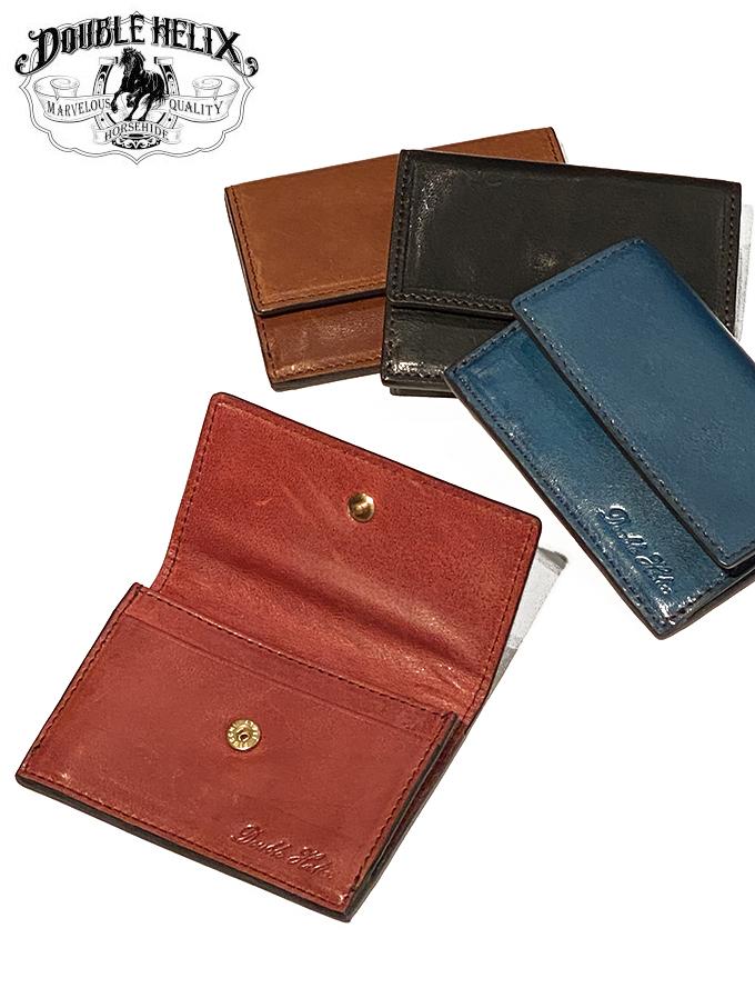 ホースハイドは 経年変化による艶や表情が最も美しい素材 軽量化が実現できる高級素材となっています DOUBLE HELIX Card Case 日本製 INDIGO RED OUTLET SALE カードケース BROWN 割引 4Col.BLACK コインケース