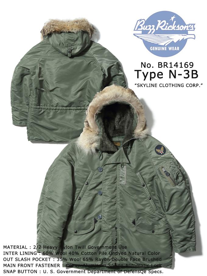 "BuzzRickson's バズリクソンズ 贈答 在庫処分 SKYLINE CLOTHING社の実名復刻ネームを使用したN-3B フライトジャケット Type CLOTHING CORP.""Lot.BR14169-SAGE N-3B GREEN ""SKYLINE"