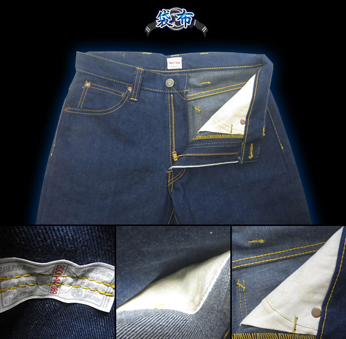 SAMURAI JEANS (jeans Samurai) blade モデルブーツ cut S0120XJII now available! Shin 17 oz left Aya blue sword servicing