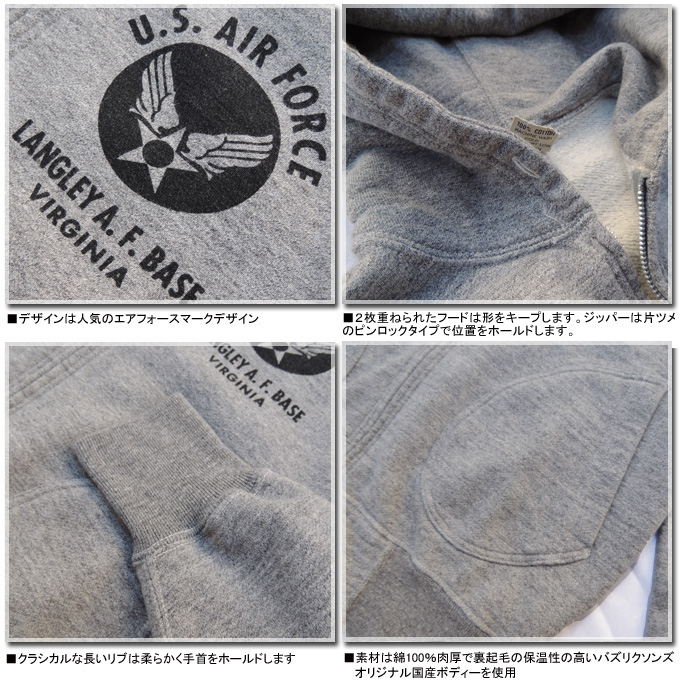 US AIR FORCE FULL ZIP PARKA swept Parker BR 65599 BUZZ RICKSON's (Rickson) Made in JAPAN