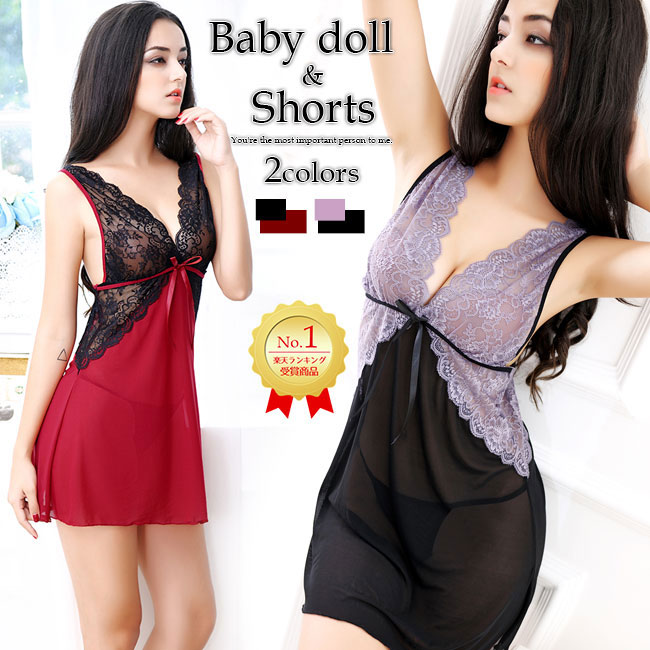 b9713ce0e AIKIMANIA  Size L  n  which the by color baby doll shorts (M L) baby doll  sexy lingerie sexy lingerie shorts T back set race purple black red of a  race and ...