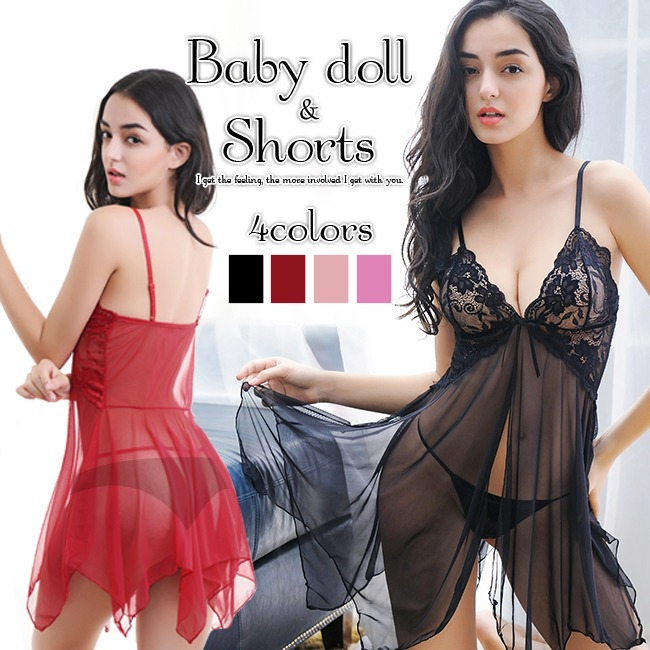 0d1e6bb23 Size  n  which a lot of drape baby doll shorts baby doll sexy lingerie ...