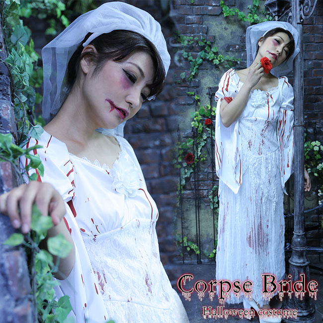 Halloween costumes Halloween zombie corpse bride 2 point set * non,zombie  corpse bride ghost film Corpse Bride with Gore Gore horror resident evil