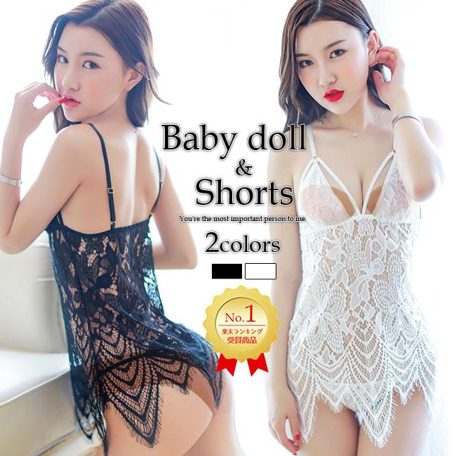 467592abf Baby doll  amp  shorts baby doll sexy lingerie sexy lingerie shorts set  total race race ...