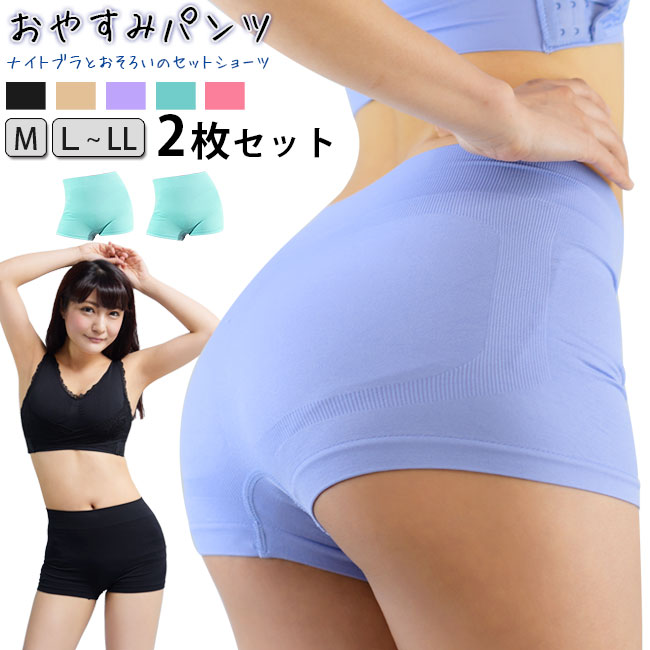 It is underwear suite box shorts relaxation one piece of article Lady s set  shorts  s0  in the shorts night in the shorts night on an underwear holiday  on a ... 53755352a