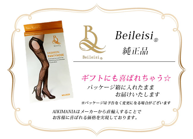 Taste pantyhose / パンティーストッキング / garter stocking and sexy lingerie and sexy underwear and sexy lingerie /sexy / popular / cheap / アイキマニア /aikimania