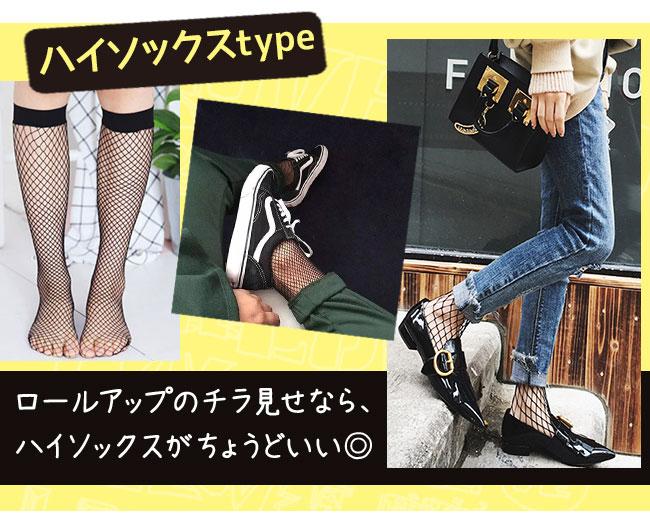 內褲襪子時尚絲襪性感內衣性感內衣淨羅素褲襪黑 Beles
