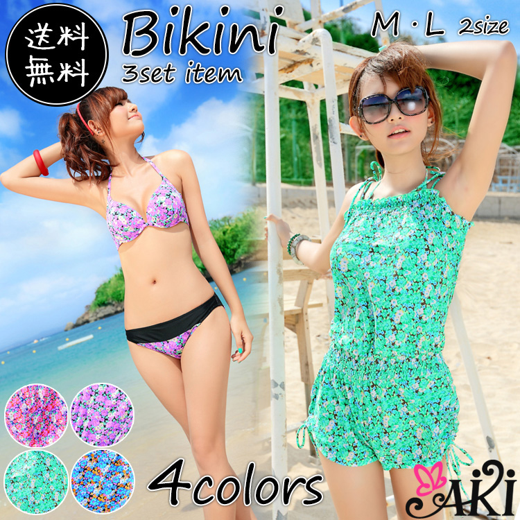Bikini bathing suit & overalls 3-point set swimsuit ladies bikini overalls 3 points set rompers tankini Womens swimsuit for women mizugi MOM swimsuit body covering body cover floral green blue purple pink swimsuit store shipping embedded shipping rev