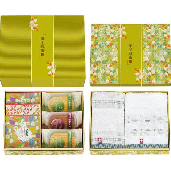 (18−6039100) バス・フェイスタオルセット 【今治タオル】 【日本製】 伊藤園 お茶染め