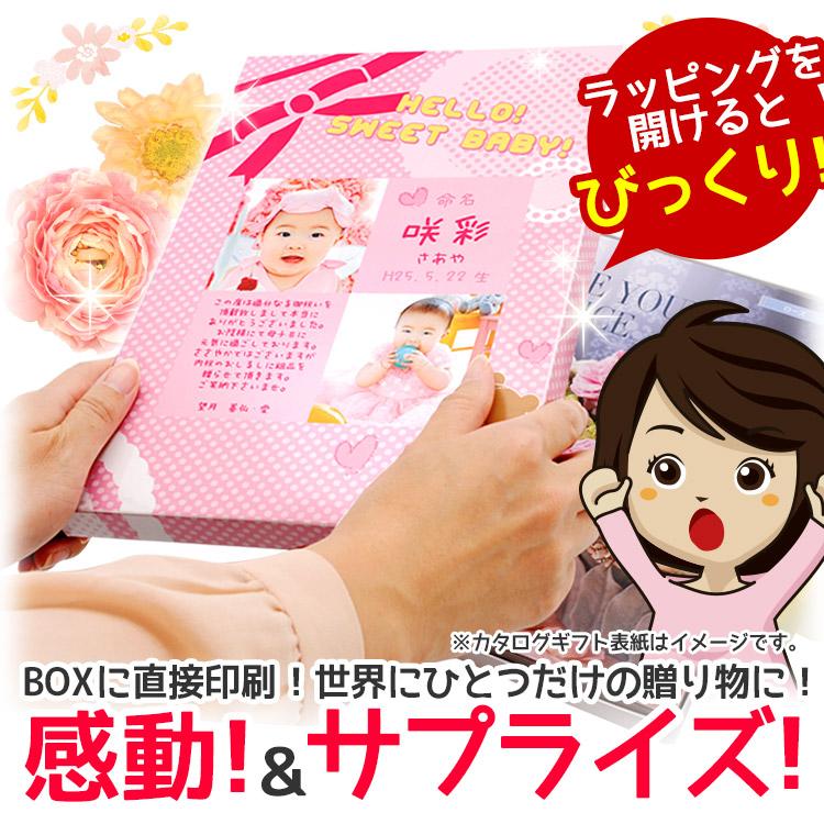 Aikuru rakuten global market catalog gift love come best gift catalog gift love come best gift catalog negle Images
